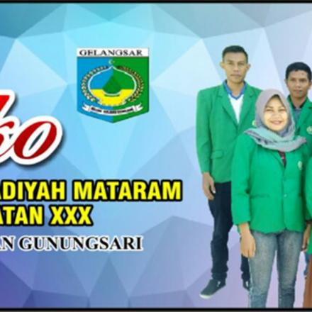 Kegiatan KKN Universitas Muhammadiyah Mataram Kelompok 33 Angkatan XXX 2017